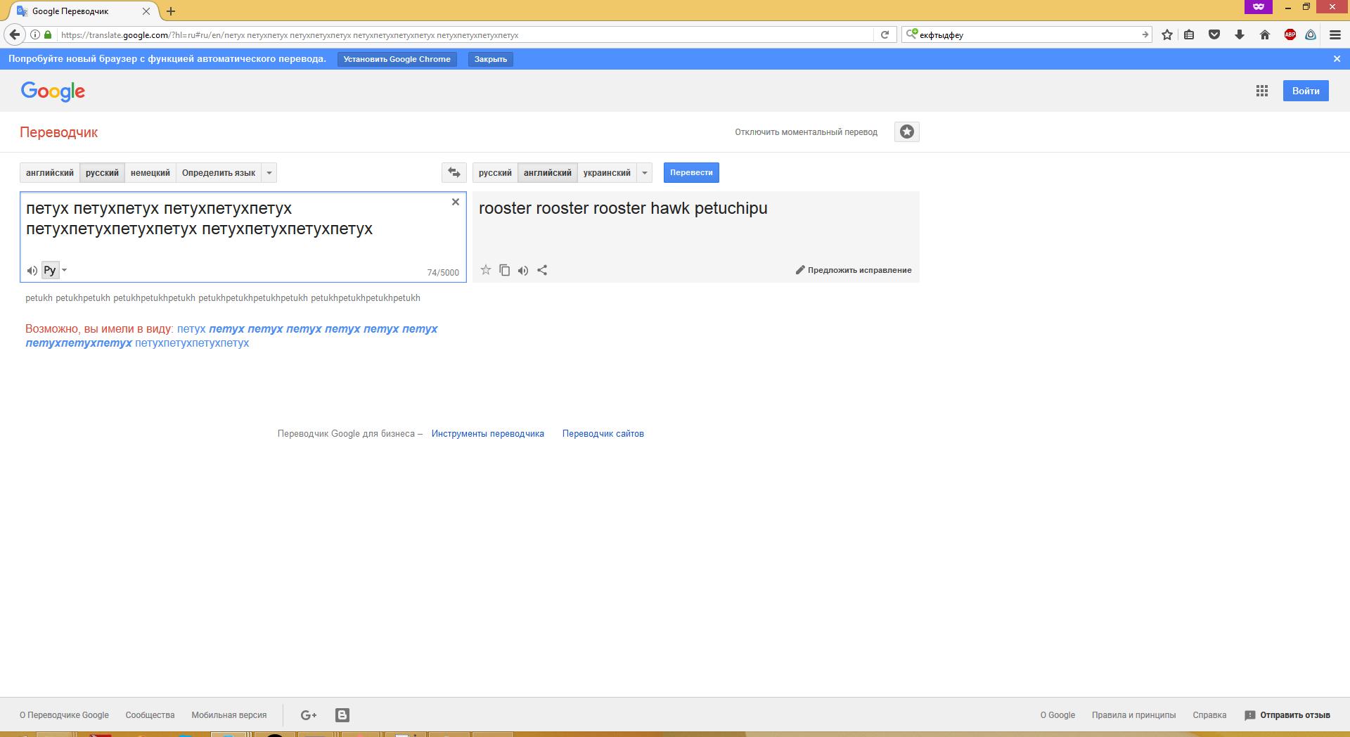 Screenshot 2017-09-02 21.24.24   FUN Google Ttranslate