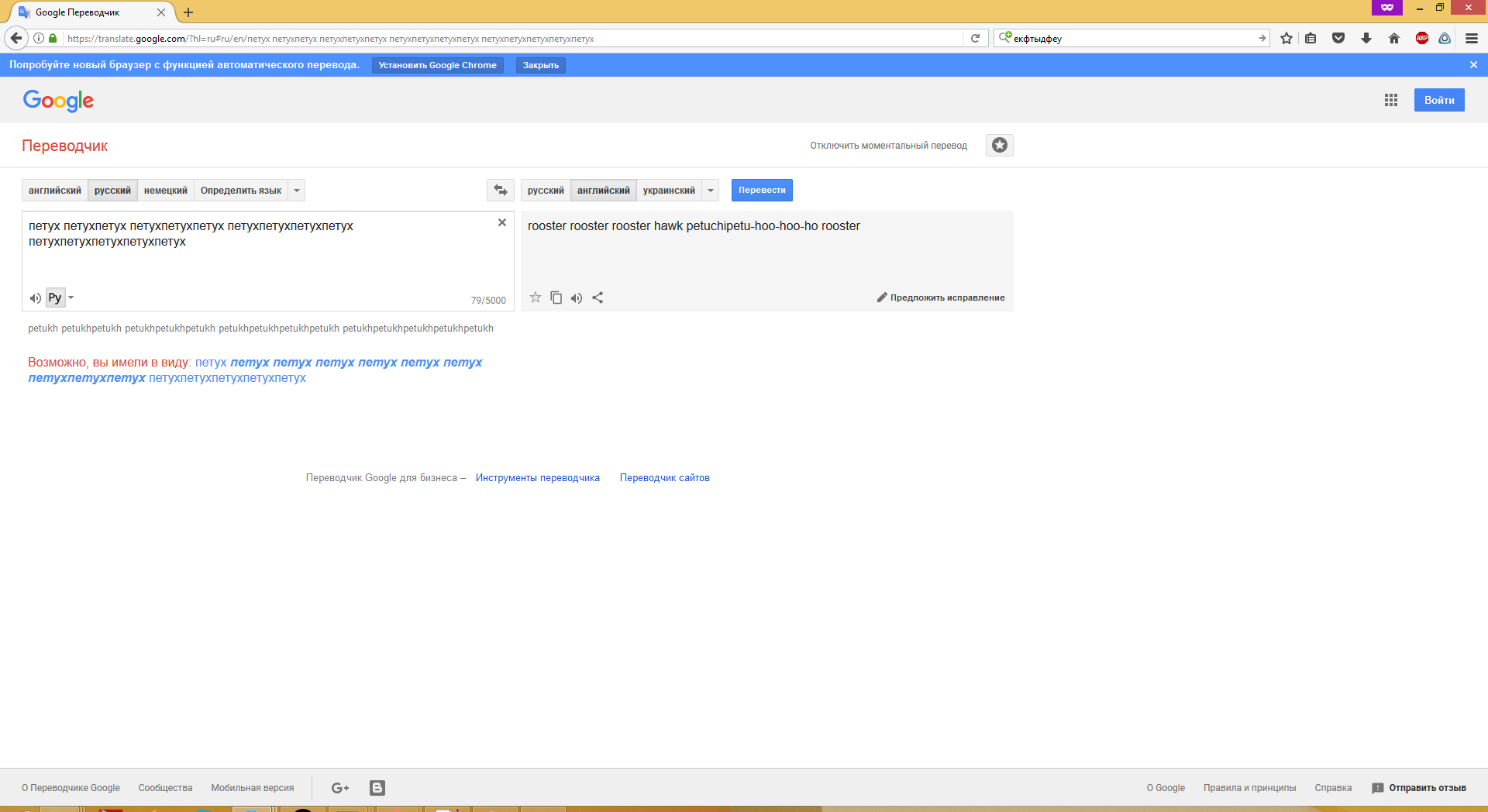 Screenshot 2017-09-02 21.24.39   FUN Google Ttranslate