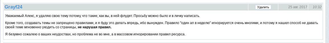 Screenshot_20170825_113934