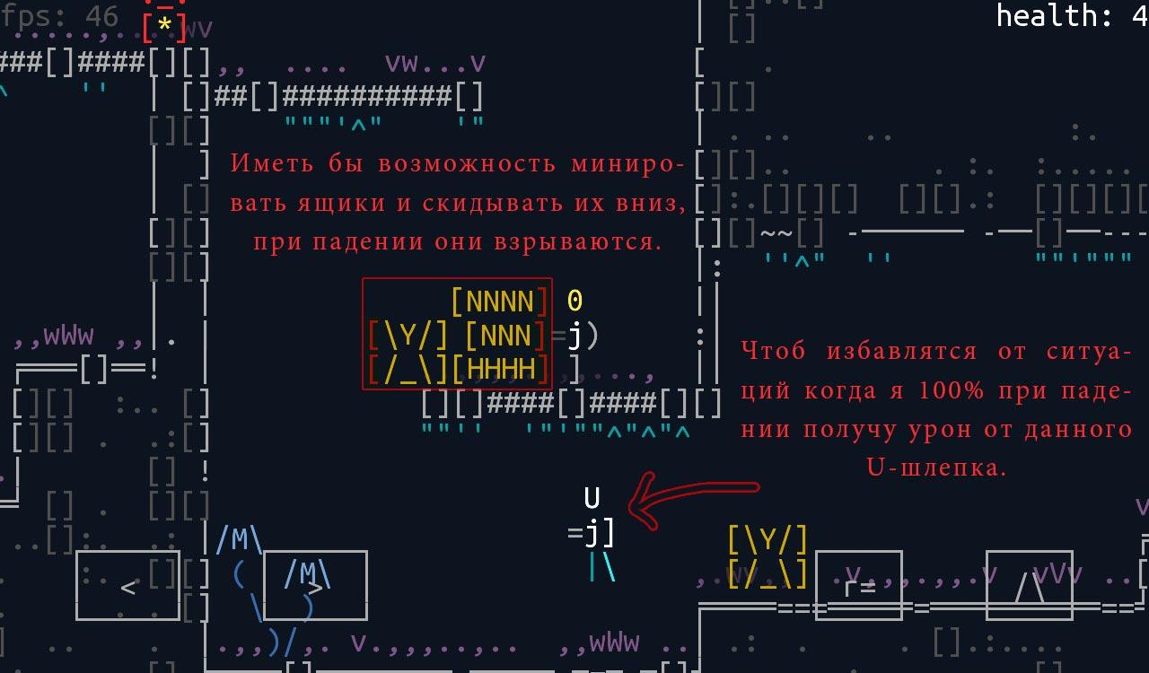 Screenshot_2019-09-19-19-28-02 | Unsigned Character  0.6.1 [ASCII-art платформер с процедурной генерацией]
