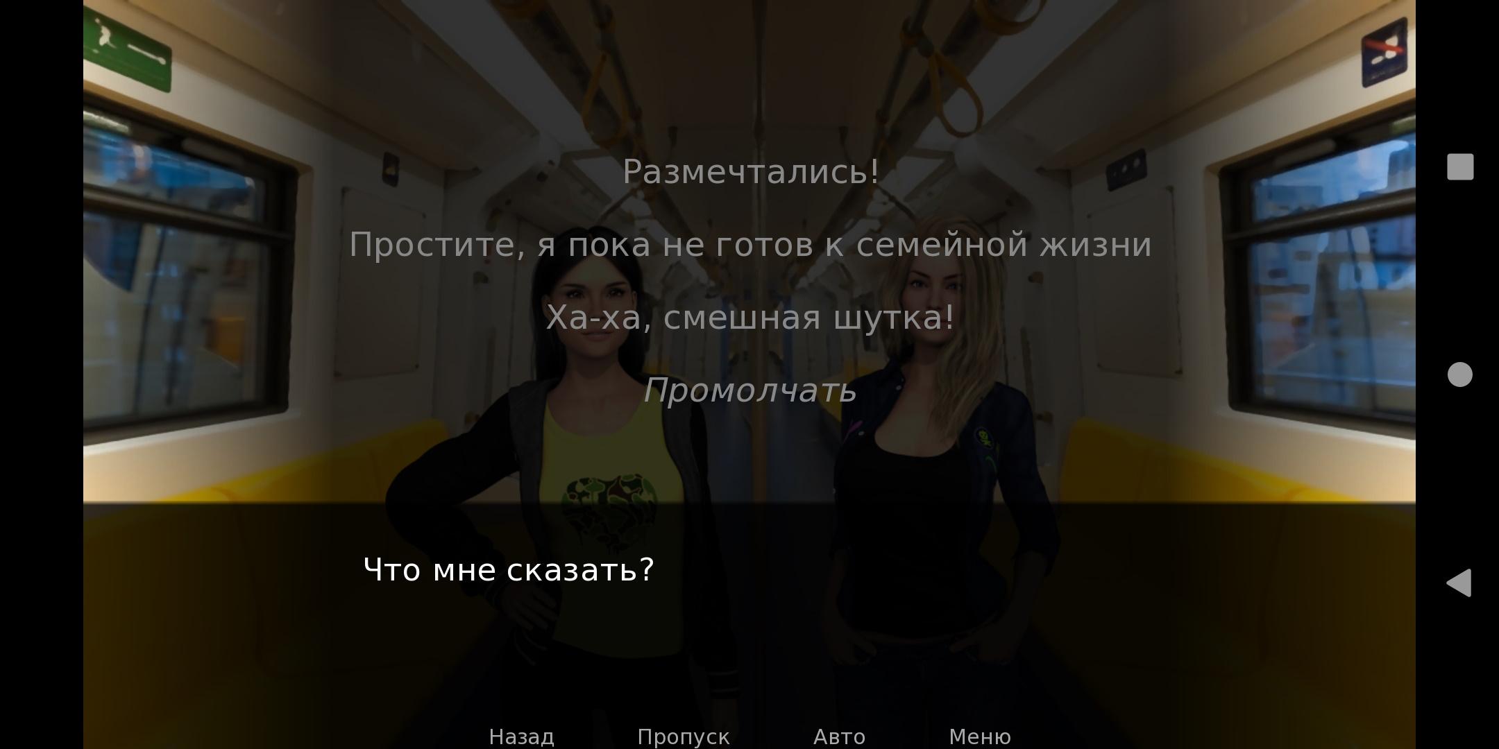 5 | Московский квест