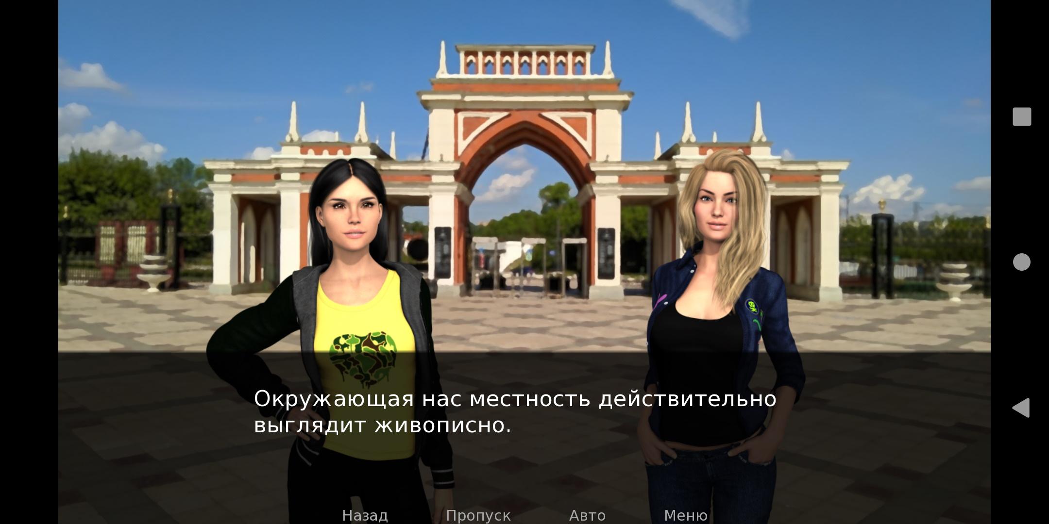 7 | Московский квест