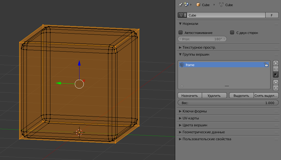 bevel test | Растяжение объекта в OpenGL