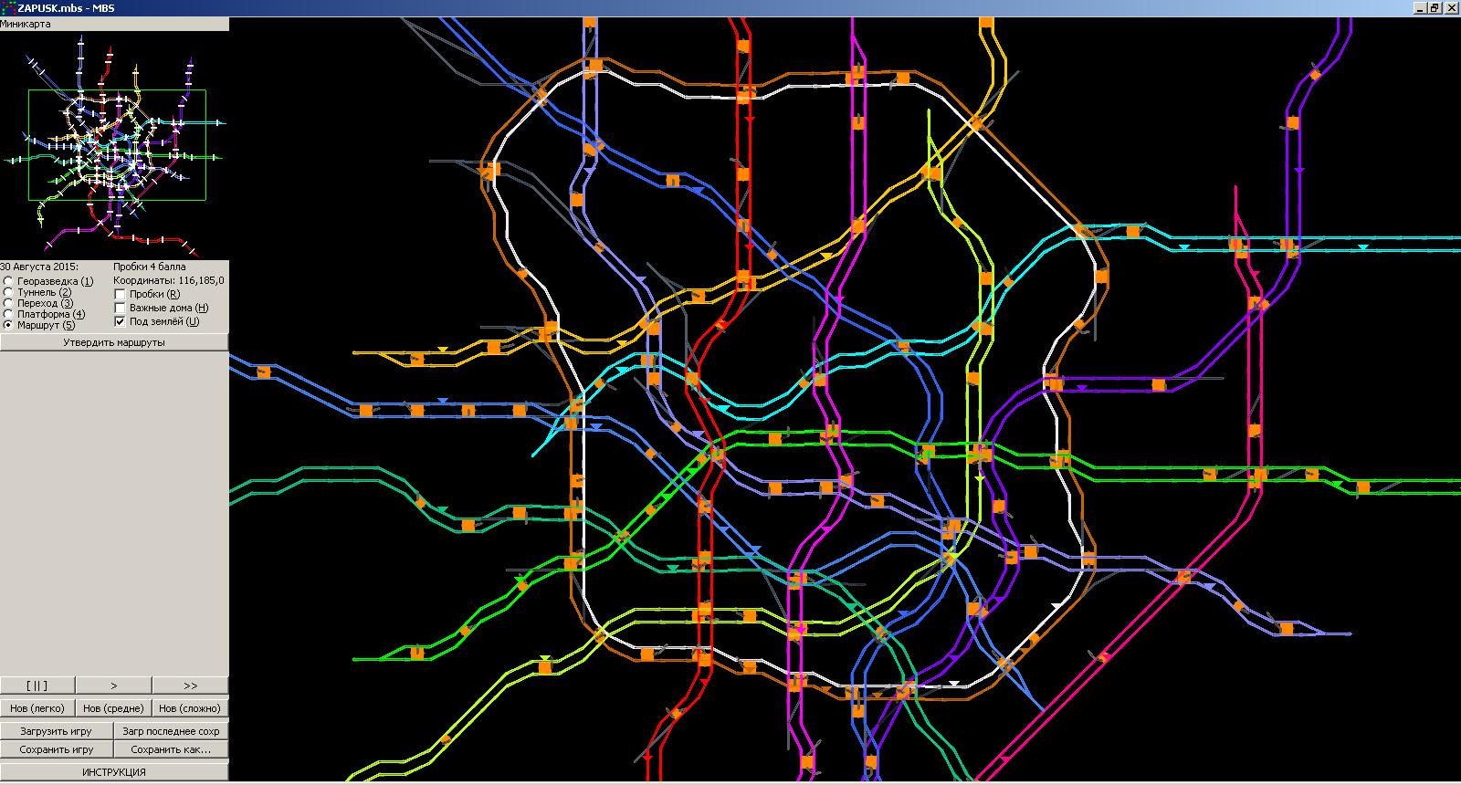 screenunder   Симулятор строителя метро, да, я долбанулся.