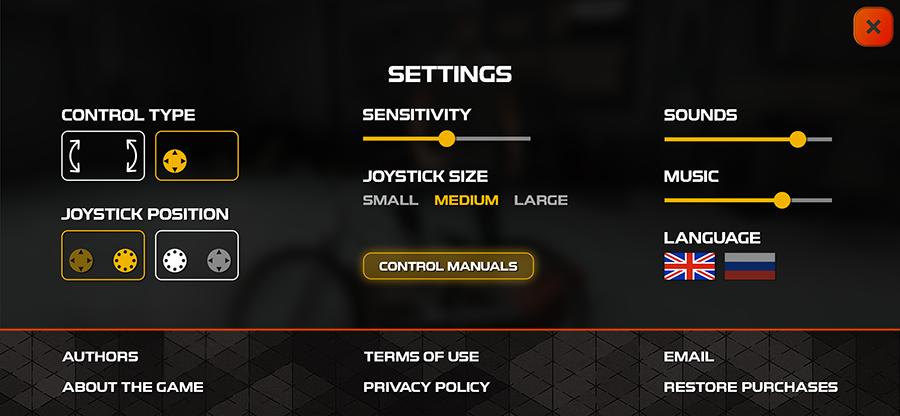 Settings. 01. 900 | UX/UI Designer (Дизайнер интерфейсов)