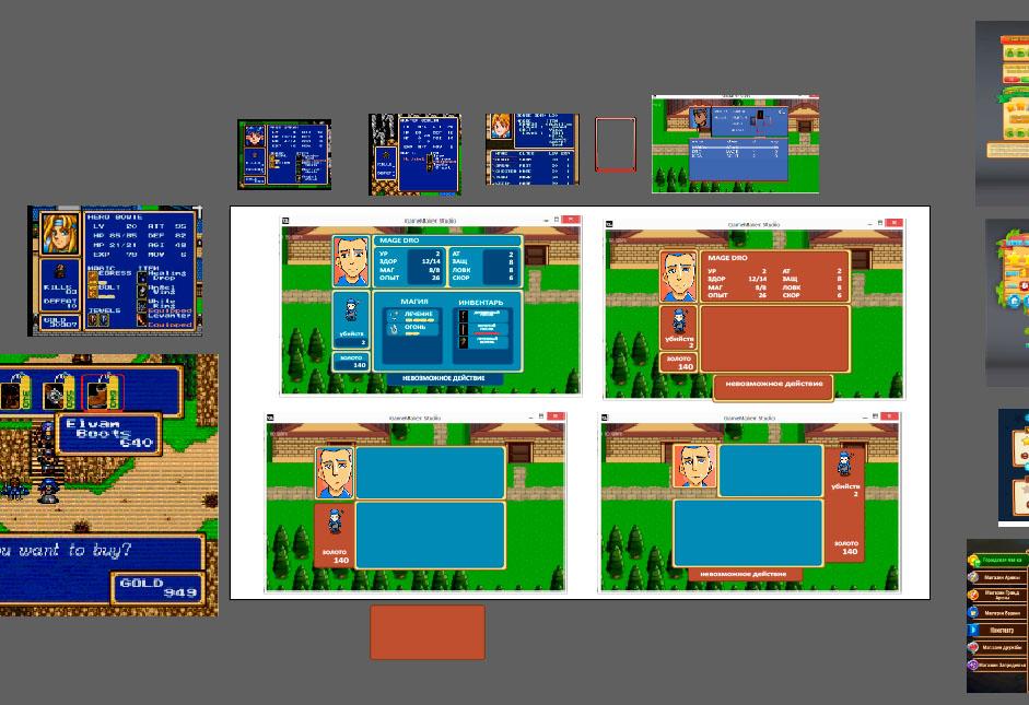 sFScreen_17 | 2D-художник интерфейсов (GUI)