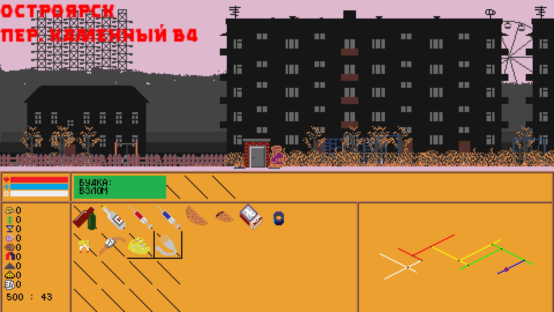 shot210602011735   Конкурс игр: Перерождение (20000р). Конкурс завершен.