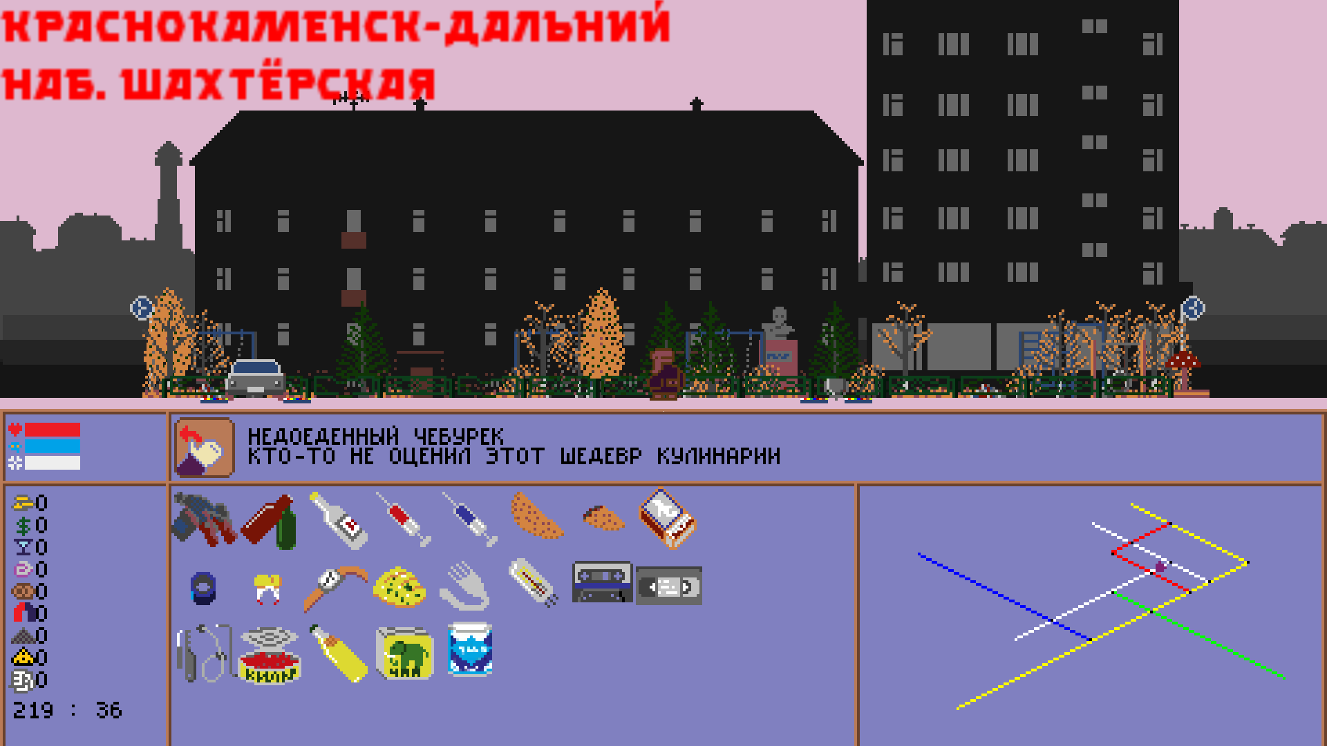 shot210608075800 | Конкурс игр: Перерождение (20000р). Конкурс завершен.