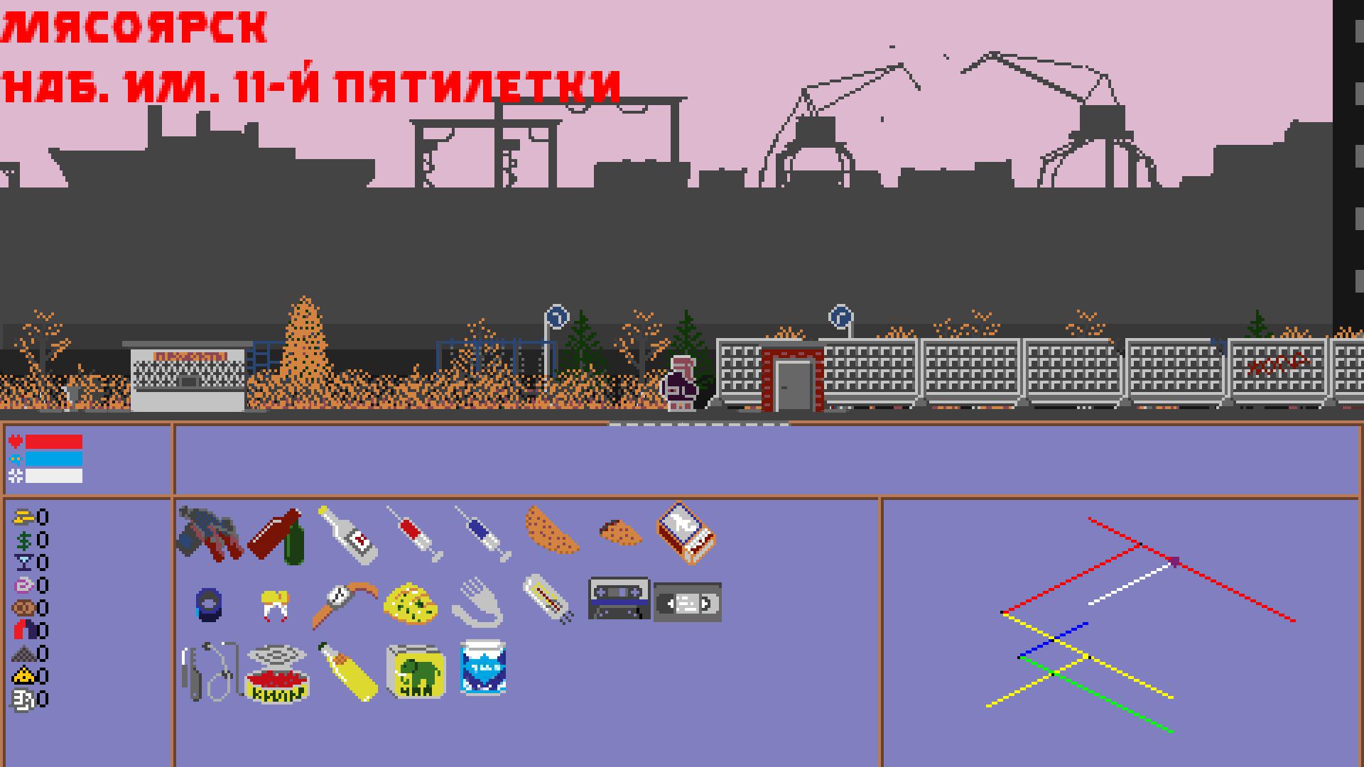 shot210614183449   Конкурс игр: Перерождение (20000р). Конкурс завершен.
