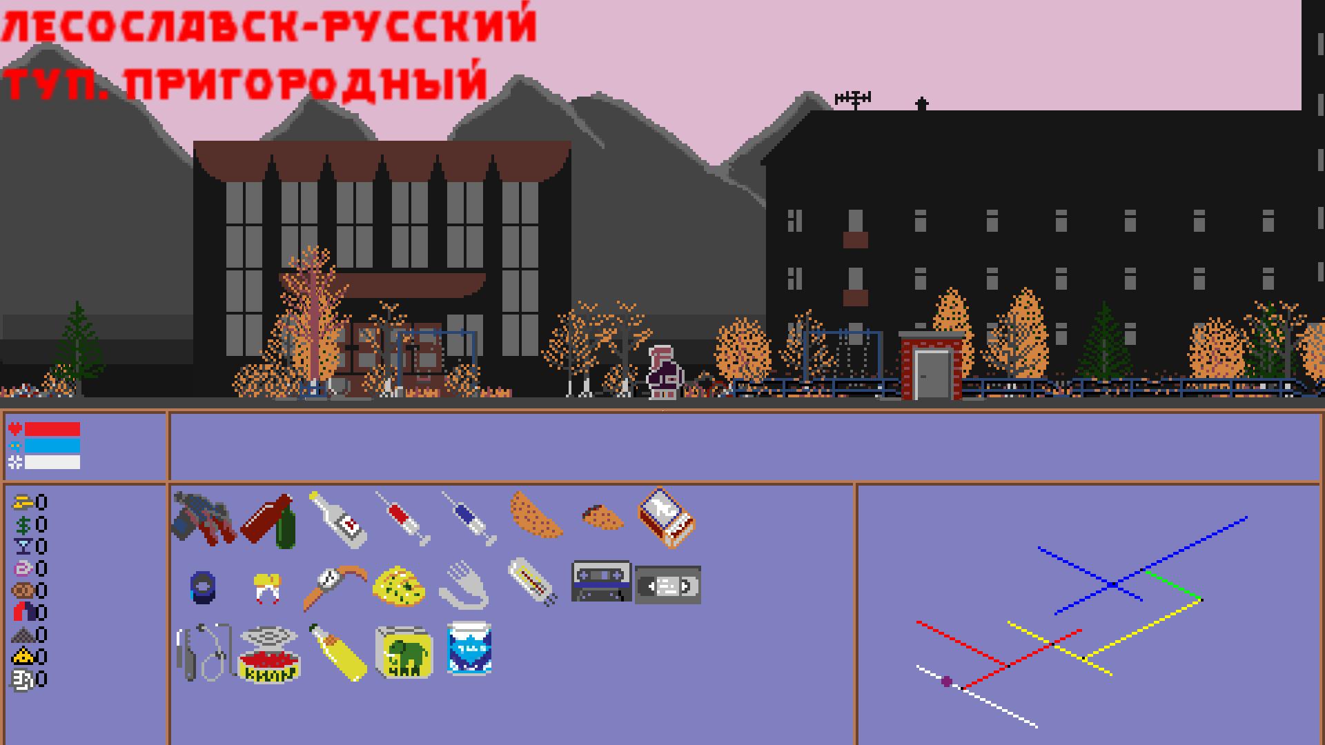 shot210614185207   Конкурс игр: Перерождение (20000р). Конкурс завершен.