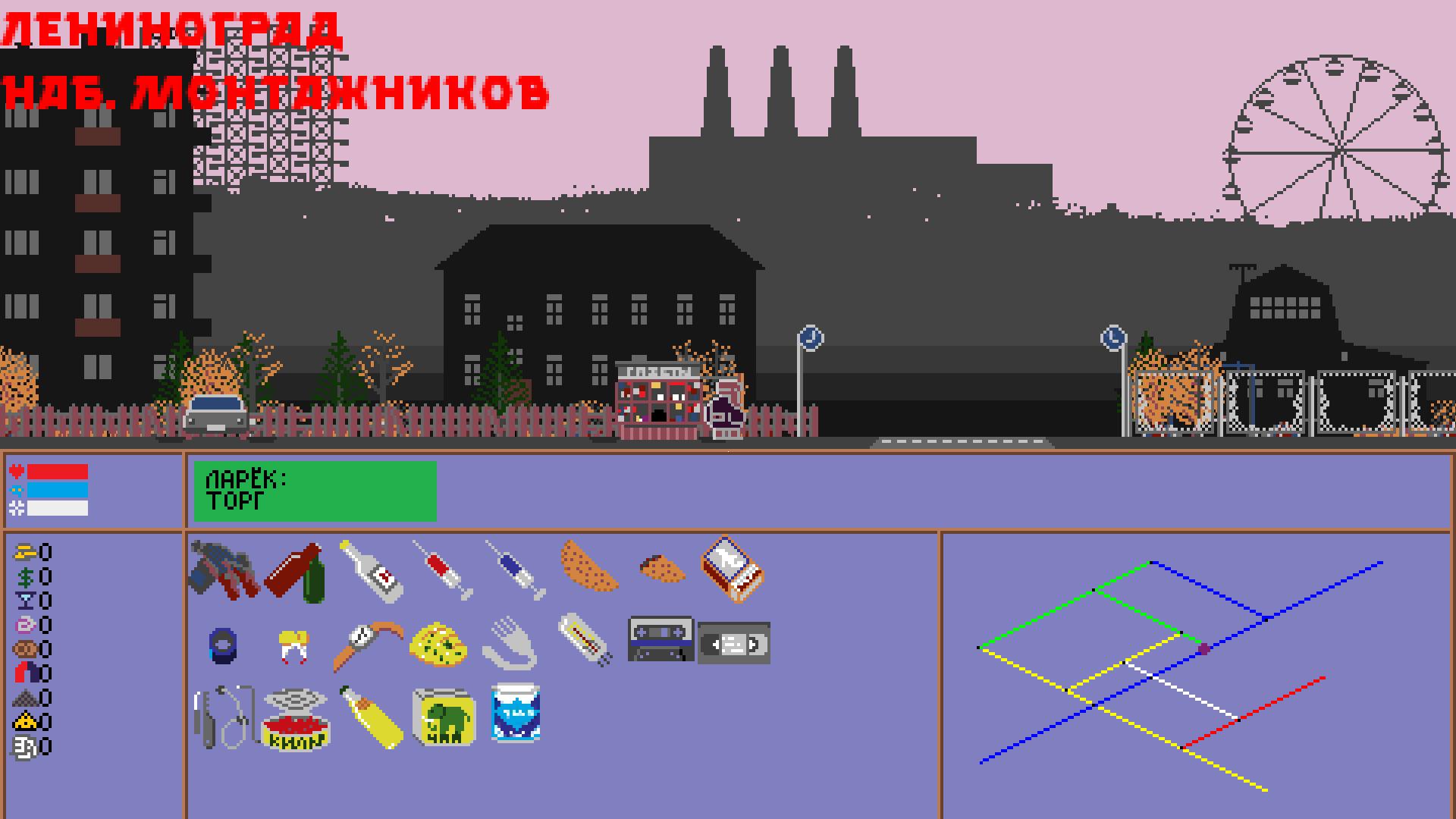 shot210616145540   Конкурс игр: Перерождение (20000р). Конкурс завершен.