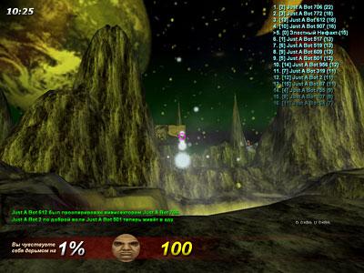 Шутер Свиборг - Космо | 3D китчЪ-шутер Свиборг: Первая Кроффь - Multiplayer. Теперь с PhysX!