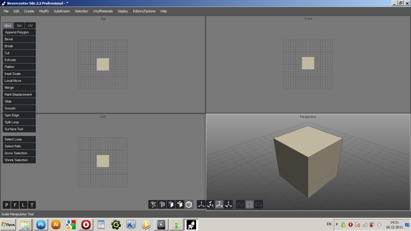 Silo 3d interface