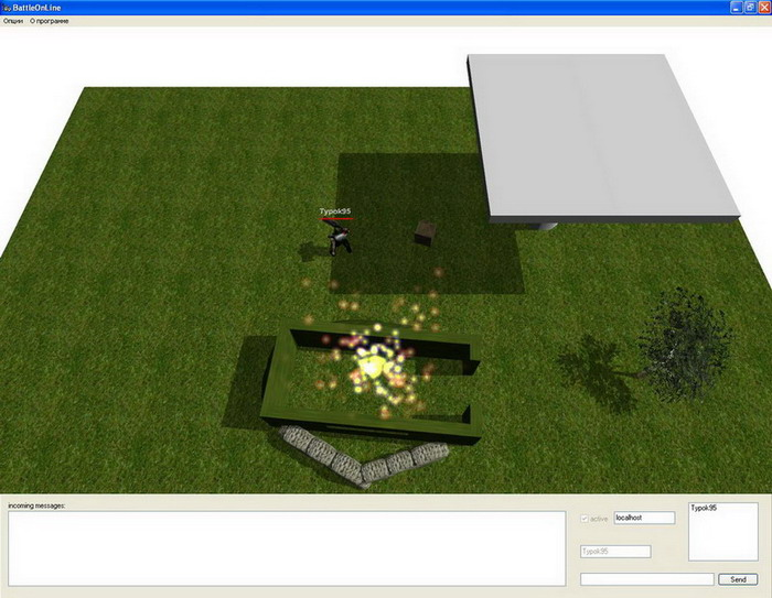 Скриншот BattleOnLine 2 | Проект BattleOnLine 0.2
