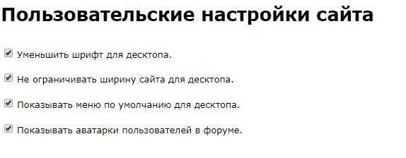 111 | Петиция за возврат к старому дизайну форума gamedev.ru