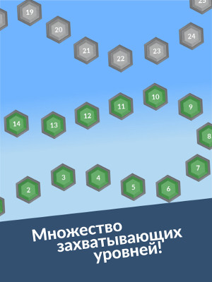 Sky Hex game screenshot 5