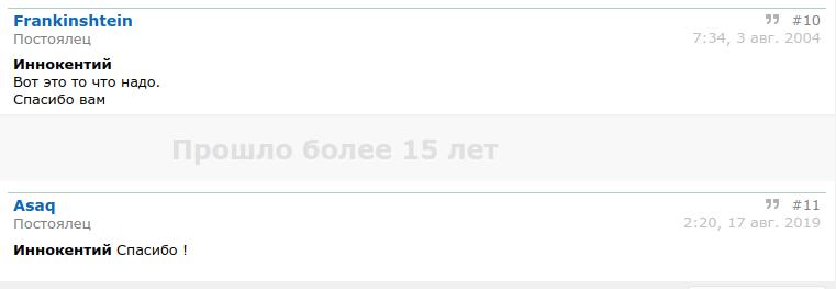 снимок-окна-17.08.2019-03:28:08 | Перлы Форума Gamedev.ru