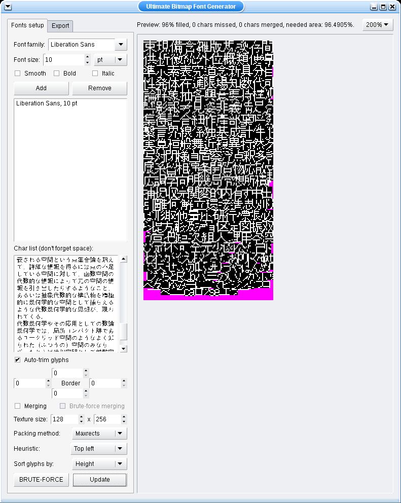 Снимок экрана - 08.04.2012 - 14:24:36 | [v 1.1] UBFG - Генератор растровых шрифтов