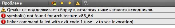 Снимок экрана 2014-04-20 в 0.38.32