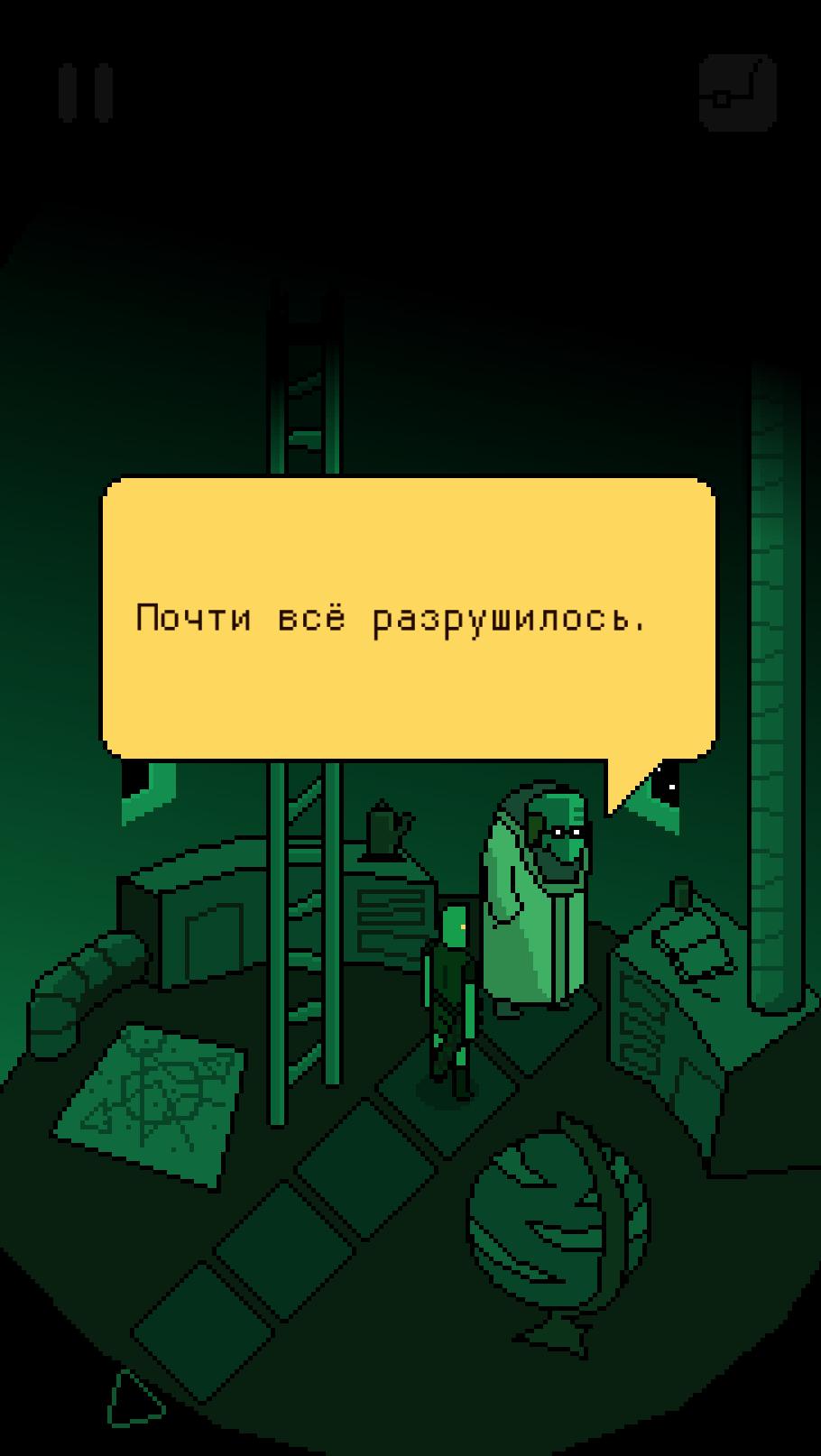 Скриншот_3 | Описание