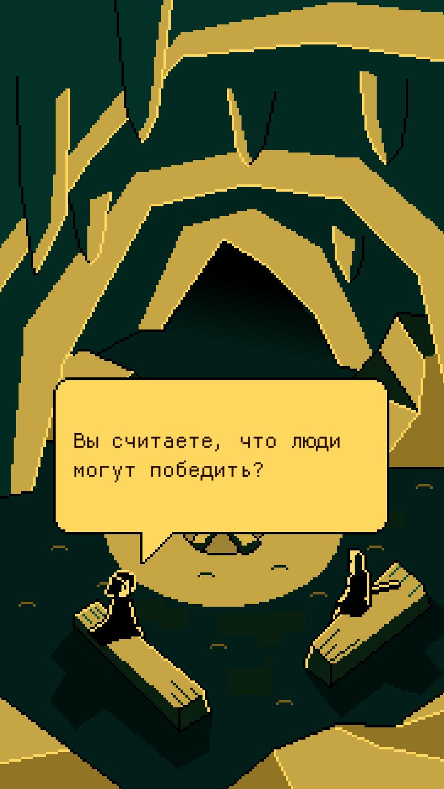Скриншот_5 | Описание