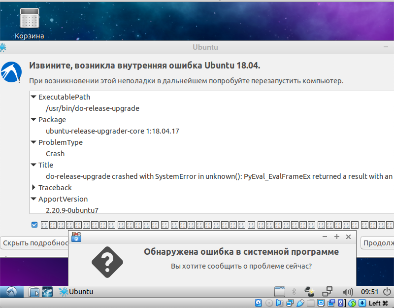 Снимок экрана 2020-02-11 в 09.51.25