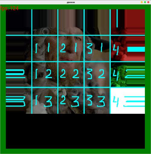 Снимок экрана от 2017-09-24 15:14:11 | Сделал мегатекстуры