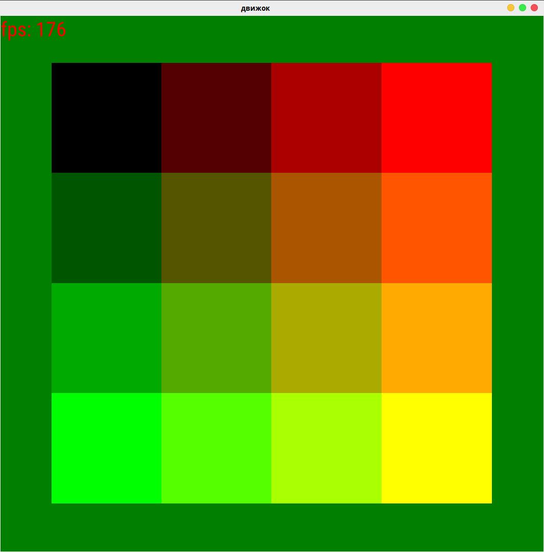 Снимок экрана от 2017-09-24 15:52:08