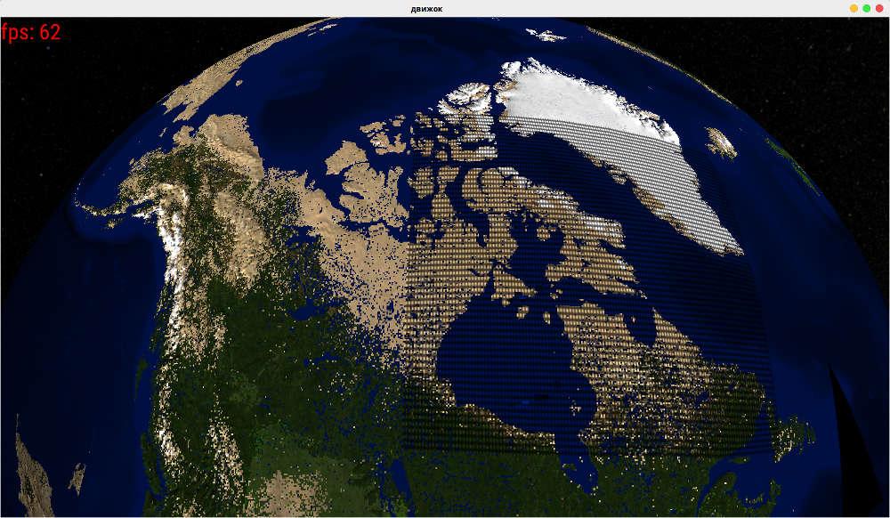 Снимок экрана от 2017-10-31 09:36:51 | Сделал мегатекстуры