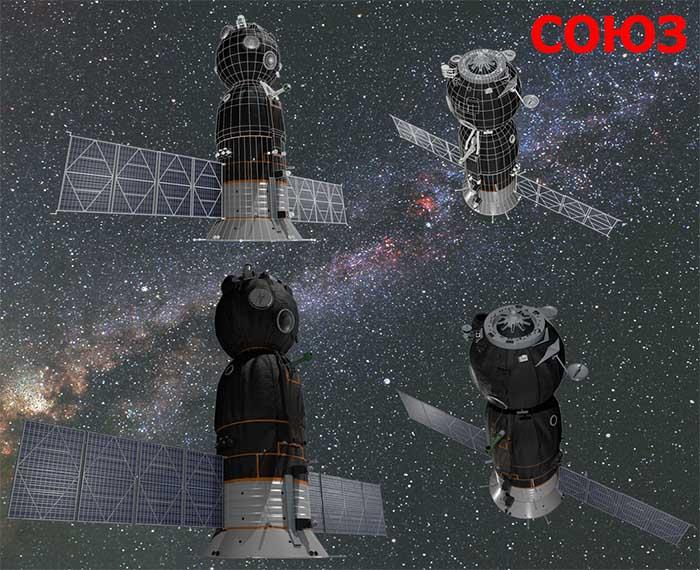 Космический корабль СОЮЗ | 3D Artist
