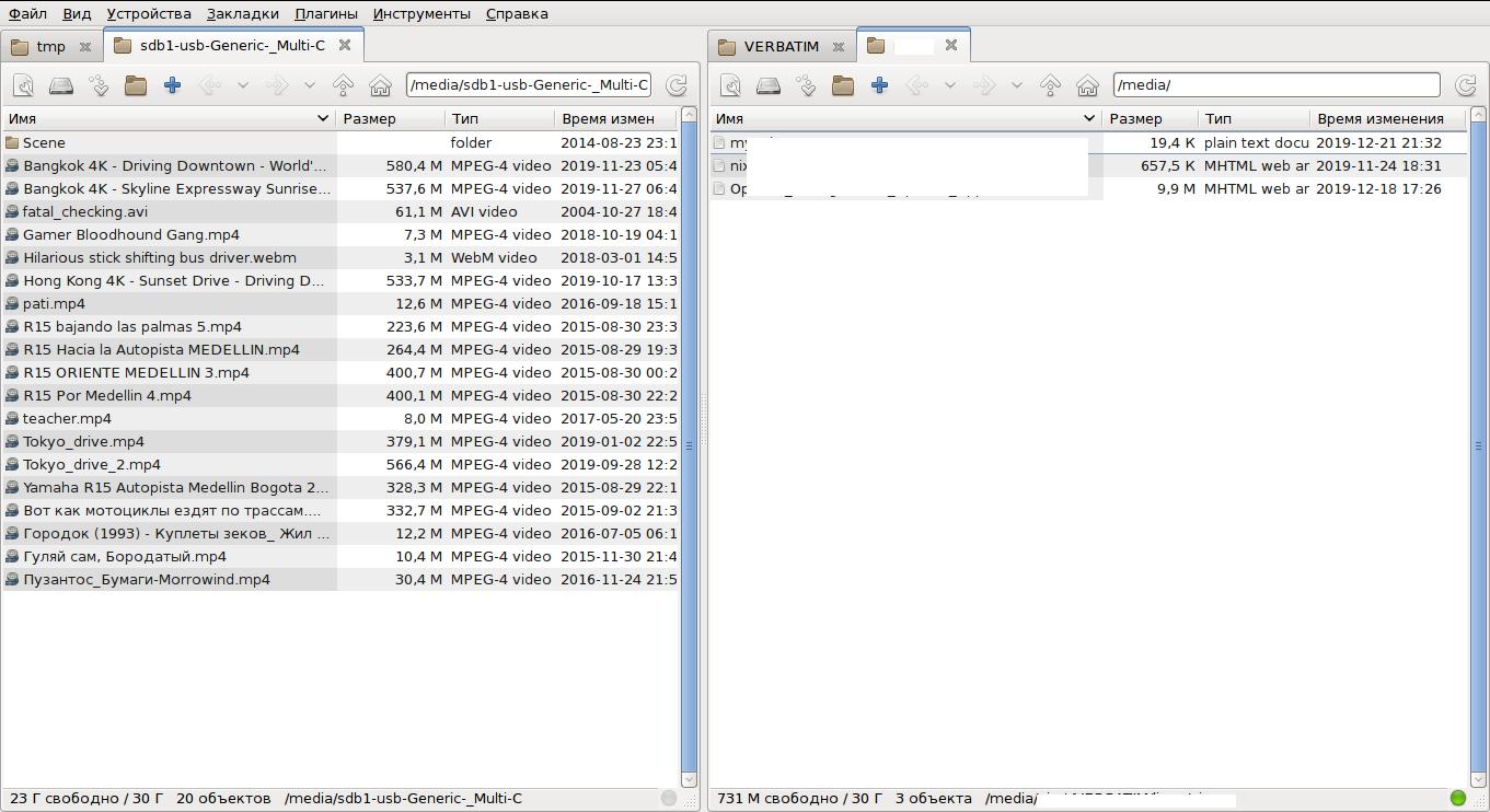 file manager spacefm