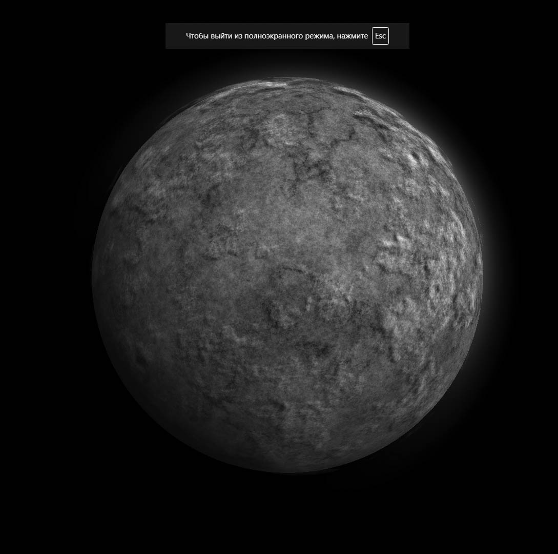 sphere_perlin_noise002 | Текстура планеты. Хотел как лучше...