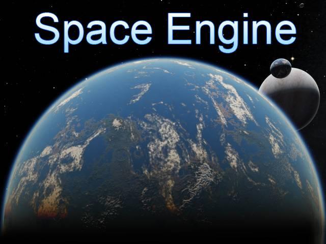 splash10 | Космический симулятор SpaceEngine