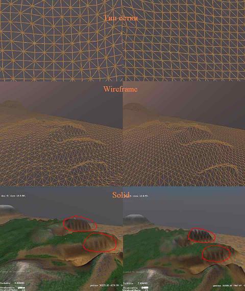 Сравнение порядка треугольников