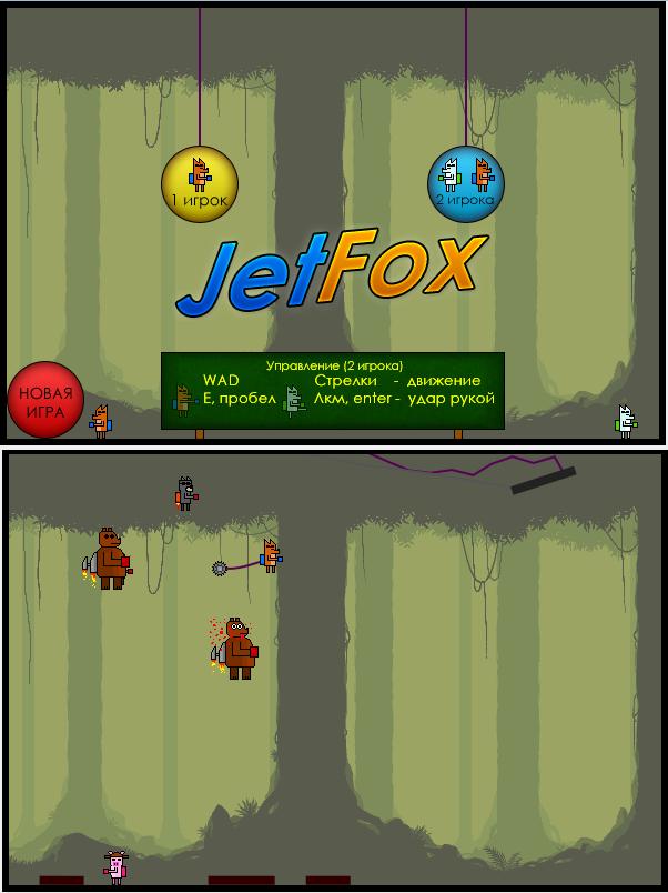 src1 | JetFox 2: Stealth & Action (на конкурс)