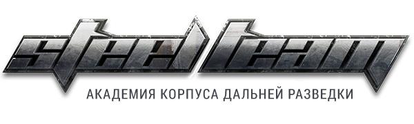 st_logo |