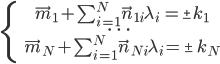 summ2 | Система квадратных уравнений.