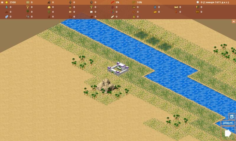 TBK_Mission1 | ⏳ Turn-Based Kingdom: Ancient Egypt [Пошаговая экономическая стратегия / Градостроитель]