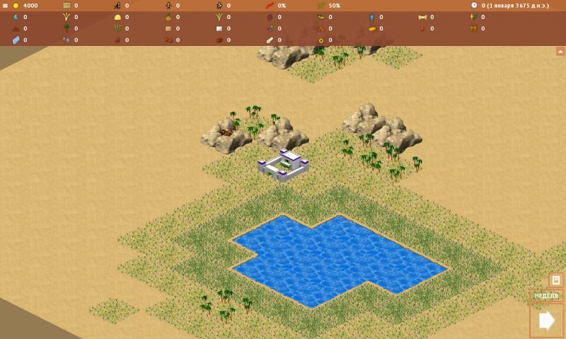 TBK_Mission2 | ⏳ Turn-Based Kingdom: Ancient Egypt [Пошаговая экономическая стратегия / Градостроитель]