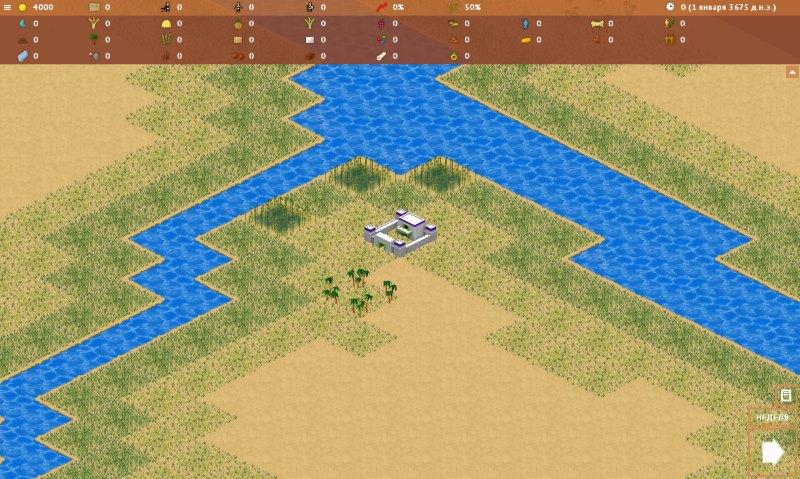 TBK_Mission3 | ⏳ Turn-Based Kingdom: Ancient Egypt [Пошаговая экономическая стратегия / Градостроитель]