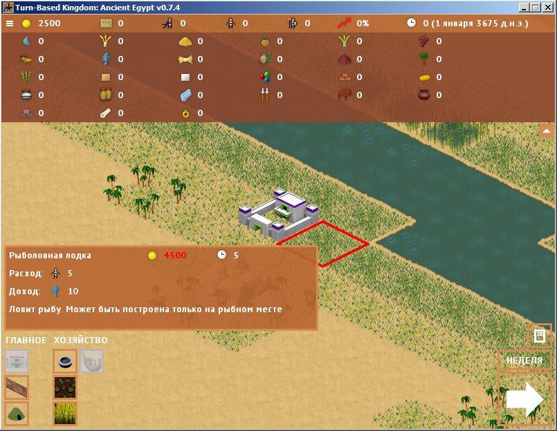 TBK_NG3 | ⏳ Turn-Based Kingdom: Ancient Egypt [Пошаговая экономическая стратегия / Градостроитель]