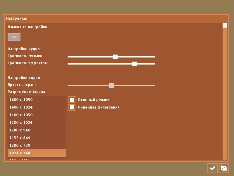 TBK_SettingsScreen | ⏳ Turn-Based Kingdom: Ancient Egypt [Пошаговая экономическая стратегия / Градостроитель]