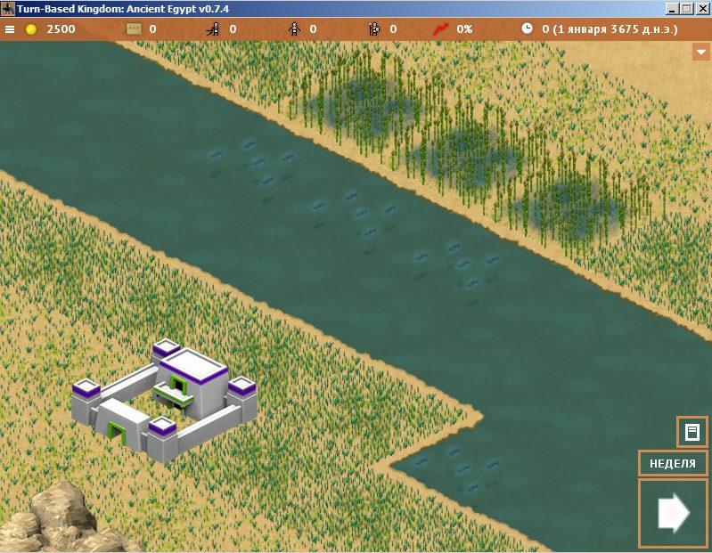 TBK_WaterAndFish | ⏳ Turn-Based Kingdom: Ancient Egypt [Пошаговая экономическая стратегия / Градостроитель]