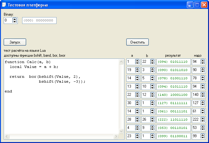 test_platform | Корректный алгоритм декомпрессии *.dds (DXT5)