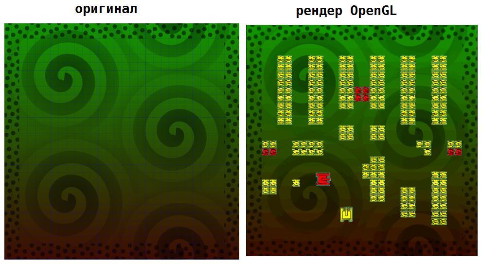 OpenGL снижение качества текстуры