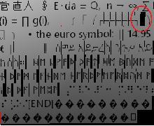 Снимок экрана (33)