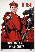 Д__Моор__Ты_записался_добровольцем_(1920)
