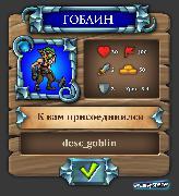 GUI Game Window 2
