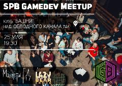 SPb Gamedev Meetup by GameBeets