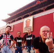 china_head